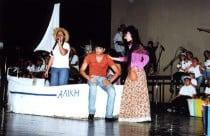 Musical Αλίκη
