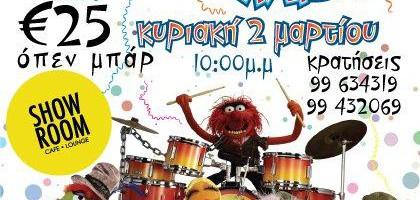https://agerolemouschoolofmusic.com/wp-content/uploads/2014/01/Flyer_A5-420x200.jpg