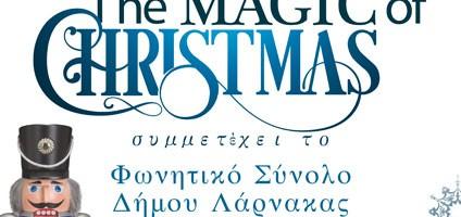 https://agerolemouschoolofmusic.com/wp-content/uploads/2015/11/Magic-Christmas-Flyer-Lca-2-424x200.jpg