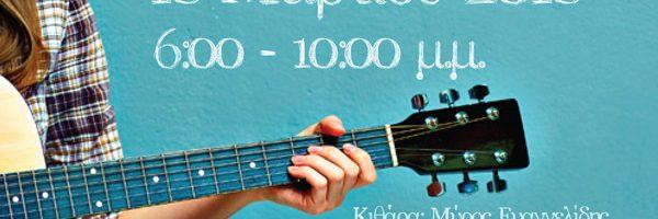 https://agerolemouschoolofmusic.com/wp-content/uploads/2018/03/Poster-600x200.jpg
